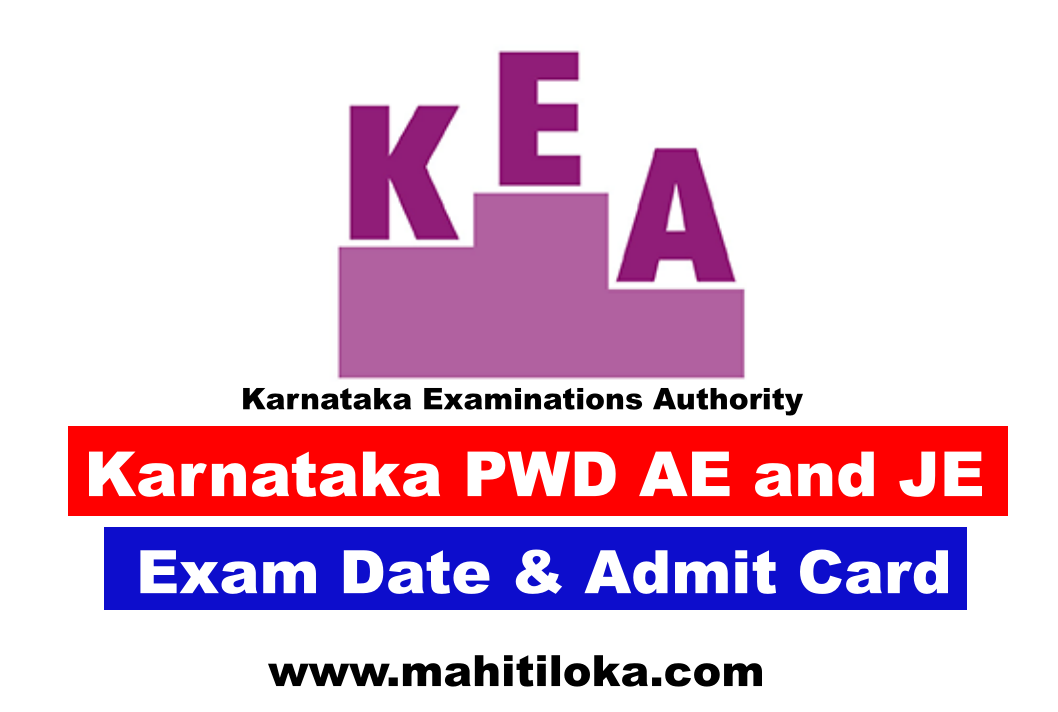 Karnataka-PWD-AE-and-JE-Exam-Date-Admit-Card-2019